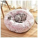 Smniao Schlafplatz für Katzen und Kleine Hunde Katzenbett Waschbar Hundekissen Flauschig Hundebetten Haustierbett Plüsch (M: 55x55cm, Pink)